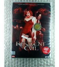 DVD หนัง Resident Evil ภาค 1 eng ผีชีวะ