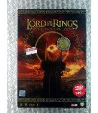 dvd The Lord Of The Rings: The Two Towers/CAP.