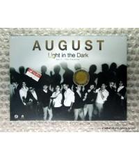cd August Light in the Dark Vol.1:The Traveller/Happy