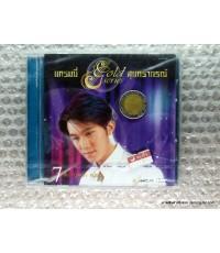 cd แกรมมี่ โกลด์ ซีรี่ส์ สุนทราภรณ์ ภูวนาท คุนผลิน/MGA.