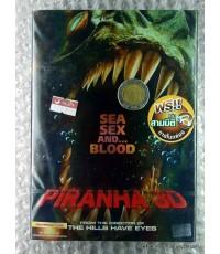 dvd Piranha 3D eng กัดแหลกแหวกทะลุ /MVD. ฟรีแว่นสามมิติภายในกล่อง