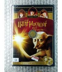 DVD Harry Potter ภาค 2 พากษ์ไทยเท่านั้น บ.CAT