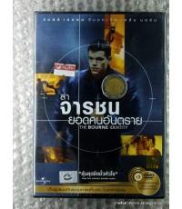 dvd ล่าจารชนยอดคนอันตราย (ฉบับพากย์ไทยเท่านั้น) / EVS.