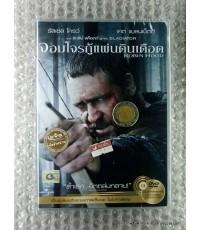 dvd Robin Hood-จอมโจรกู้แผ่นดินเดือด (ฉบับพากย์ไทยเท่านั้น)/ EVS.