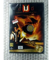 dvd The Mummy-เดอะ มัมมี่ คืนชีพคำสาปนรกล้างโลก (ฉบับพากย์ไทยเท่านั้น)/ EVS.