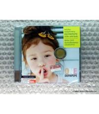 cd+dvd Depapepe one / Sony.