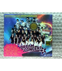 vcd Dream Concert vol.3 / EVS.