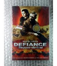 dvd Defiance-วีรบุรุษชาติพยัคฆ์ / MVD.