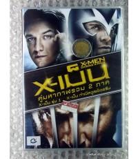 dvd X - เม็น: คู่มหากาฬรวม 2 ภาค X-เม็น รุ่น 1 - X-เม็น: กำเนิดวูล์ฟเวอรีน / Cat.