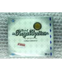 cd Best of RoyelSprites ชุด น่าอาย / Nt.