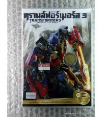 dvd หนัง transformers ภาค 3 thai Dark Of The Moon (ฉบับพากย์ไทยเท่านั้น) / United