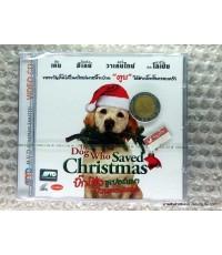 vcd The Dog Who Saved Christmas-บิ๊กโฮ่ง ซูเปอร์หมาป่วนต่อมหลุด / MVD.