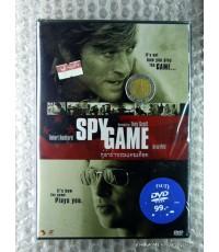 dvd Spy Game-คู่ล่าฝ่าพรมแดนเดือด CAP 201110 / บ๊อกซ์ออฟฟัน.
