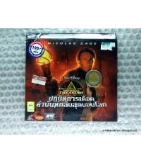 vcd National Treasure 2: Book Of Secrets -ปฏิบัติการเดือด ล่าบันทึกสุดขอบโลก / MVD.