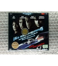 vcd Fast  Furious ภาค 4 เร็วแรงทะลุนรก ยกทีมซิ่ง แรงทะลุไมล์ 4 / evs ซอง (เสียงไทยเท่านั้น)