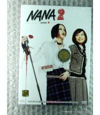 dvd Nana 2-นานะ 2 / EVS.