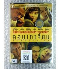 DVD Contagion-คอนเทเจี้ยน สัมผัสล้างโลก (พากย์ไทยเท่านั้น) / Catalyst