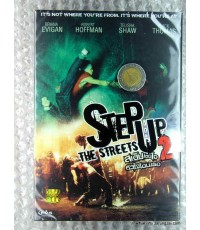 DVD Step Up ภาค 2 eng สเต็ปโดนใจ หัวใจโดนเธอ the streets /eve