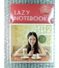 CD Lazy Sunday 2 By Krit Krisanavarin+Lazy Notebook /GMM