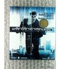 VCD Abduction /HAPPY VCD พลิกโลกล่าสุดนรก  (พากย์ไทย) /HAPPY