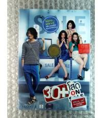 DVD 30+ โสด on sell /happy