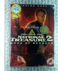 DVD National Treasure 2: Book Of Secrets /MVD DVD ปฏิบัติการเดือด ล่าบันทึกสุดขอบโลก /MVD