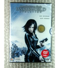 DVD Underworld: Evolution /UNITED DVD สงครามโค่นพันธุ์อสูร อีโวลูชั่น /UNITED