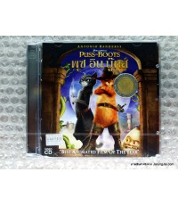 vcd Puss In Boots (Plug  Play) /united vcd พุซ อิน บู๊ทส์ /united