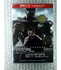 dvd Real Steel /mvd dvd ศึกหุ่นเหล็กกำปั้นถล่มปฐพี /mvd