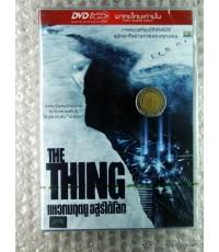 DVD Thing, The (Auto Play) /MVD DVD แหวกมฤตยู อสูรใต้โลก  (พากย์ไทยเท่านั้น)/MVD