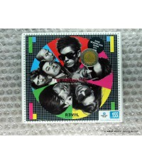CD HE FAMOUS FIVE *A TRIBUTE TO HYDRA*/WARNER