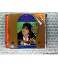 VCD ก้อย พรพิมล  ธรรมสาร *รวมเพลงฮิต ชุดพิเศษ 13 เพลงฮิตยอดนิยม*ตลับทองจากก้อย /NT