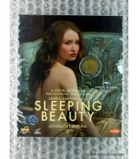 VCD Sleeping Beauty /BEOM VCD อย่าปล่อยรัก ให้หลับใหล (พากย์ไทยเท่านั้น) /BEOM