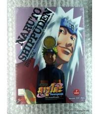 DVD Naruto Shippuden: The Chapter Of Master\'s Prophecy And Vengeance: DVD-Box-นารูโตะ ตำนานวายุสลาต