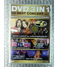 DVD 3 In 1: RS Best Concert: Vol. 1 /rs