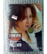 DVD FOREVER LOVE HITS BY MALEEWAN / gmm