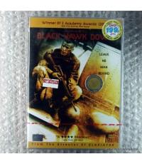 DVD Black Hawk Down thai-eng / united ยุทธการฝ่ารหัสทมิฬ