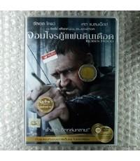 DVD Robin Hood: Director\'s Cut/ cap DVD จอมโจรกู้แผ่นดินเดือด  (ฉบับเสียงไทยเท่านั้น)/   cap