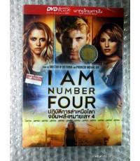 DVD I Am Number Four -ปฏิบัติการล่าเหนือโลกจอมพลังหมายเลข 4  (พากย์ไทย)
