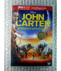 DVD John Carter นักรบสงครามข้ามจักรวาล  (พากย์ไทยเท่านั้น)