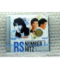 CD  RS : Number 1 Hitz - คีรีบูน  ฟรุ๊ตตี้