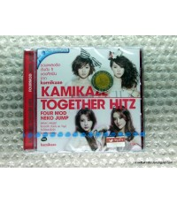 VCD RS Kamikaze Together Hitz : Fouf+Mod  Neko Jump