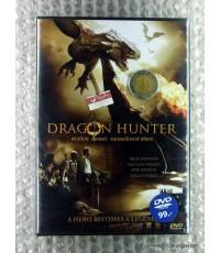DVD Dragon Hunter/ united DVD ดราก้อน ฮันเตอร์ จอมคนนักรบล่ามังกร/ united