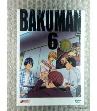 DVD Bakuman 6/ Rose DVD วัยซนคนการ์ตูน 6/ ROSE