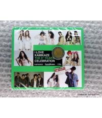 VCD RS Kamikaze : I Love Kamikaze 5 : the 5th years celebration