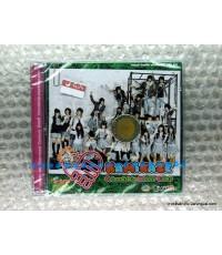 CD Kamikaze:Friendship never ends/ RS