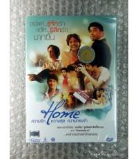 DVD HOME ความรัก ความสุข ความทรงจำ/ happy