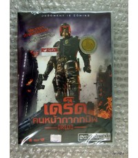Dredd (Thai Audio)-เดร็ด คนหน้ากากทมิฬ
