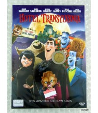 dvd  Hotel Transylvania โรงแรมผี หนีไปพักร้อน