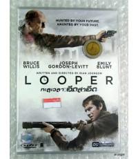 dvd  Looper ทะลุเวลา อึดล่าอึด  (พากย์ไทย) /Happy Home